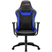Silla Mars Gaming MGC218 Negro/Azul (MGC218BBL)