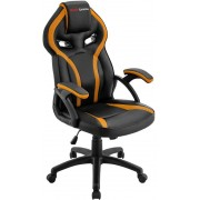Silla Mars Gaming MGC118 Black/Amarillo (MGC118BY)