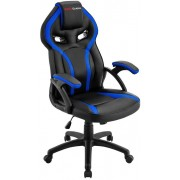 Silla Mars Gaming MGC118 Negro/Azul (MGC118BBL)