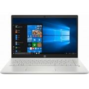 """HP 14S-DQ1033 i5-1035 8Gb 512Gb 14"""" W10 Silver (16D39EA)"""