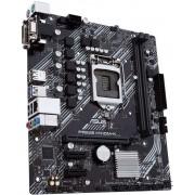 ASUS PRIME H410M-K: (1200) 2DDR4 HDMI DVI VGA mATX