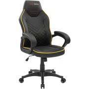 Gaming Chair MARS GAMING MGCX ONE Yellow/Black (MGCXONEBY)