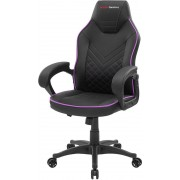 Chair Mars Gaming MGCX ONE Púrpura (MGCXONEBP)